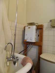 The temporary... Eccotemp L5 Portable Tankless water heater.
